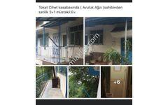 Tokat Cihet kasabasında Sahibinden Acil 3+1 Müstakil Bahçeli Ev