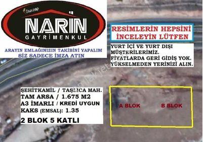 Şehitkamil TAŞLICADA Çevre Yolu Kenarı A3 İmarlı 5 Katlı 2 Bloklu