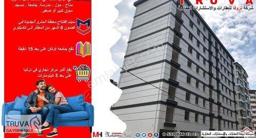 جاره صبيحة كوكجن فاخره 2 غرفه وصاله apartment for sale