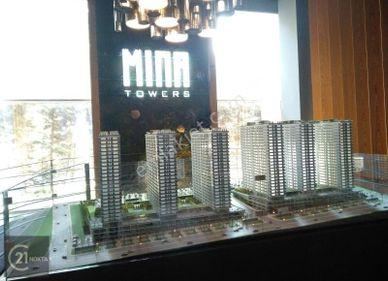 Mina Towers Deniz Manzaralı En Büyük M2 5,5+1 Satılık Daire