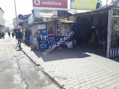Erzurum Aşkale çarşı camii sokak içinde satilikarsa