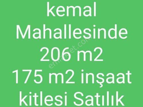 Buca Mustafa Kemal Mahallesi Satılık 2 Kat İmar Arsa 499 Bin TL