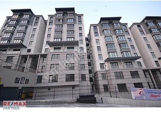 Beyoğlu Piyalepaşa Mahallesinde Site İçerisinde 2+1 Daire