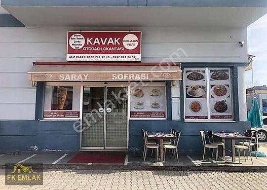 FK GAYRİMENKUL'DEN YATIRIMCILAR İÇİN SATILIK FIRSAT LOKANTA