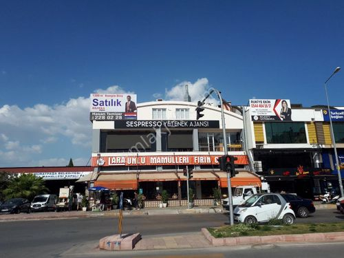 Lara'nın Kalbinde Satılık Dükkan & Mağaza