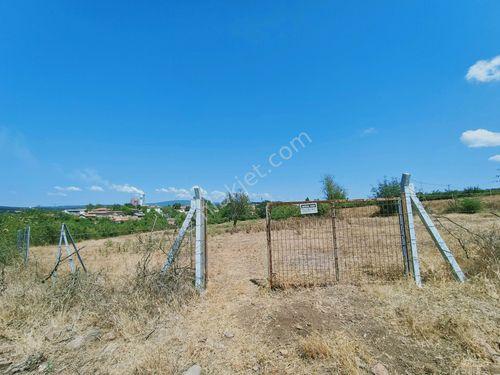 Çanakkale Çan'da Geleceğe Yatırım Fırsatı 3995 m2 Köyiçi Arazi